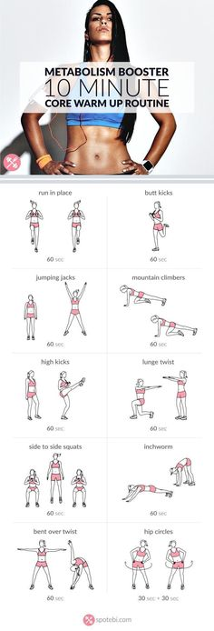 Warm up your abs and lower back with this bodyweight at home core warm up routine. Get your heart pumping and prepare your core for a strengthening workout. http://www.spotebi.com/workout-routines/bodyweight-at-home-core-warm-up-routine/ <> Lose Weight & Have More Energy: http://qoo.by/2ywl