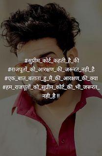 90 Rajput Ideas In 2020 Rajput Quotes Shivaji Maharaj Hd Wallpaper Hindi Quotes