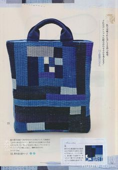 Patchwork tsushin - quilted tote