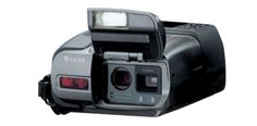 The Most Important Digital Cameras of All Time | 1993 Fuji DS-200F