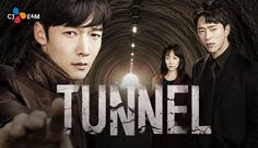 Tunnel: While it reminds me a touch of Signal, it's original and compelling enough for me to keep watching. A serial killer is on the loose in 1986, and when Detective Park Kwang Ho follows the murderer into a Tunnel and is attacked, he ends up in 2016, where the killings have started again. How can he get home?