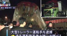 Pelo menos 12 pessoas ficaram feridas nesta quarta- feira (3/set) após uma explosão em uma fábrica de aço, na região central do Japão, informou um oficial.
