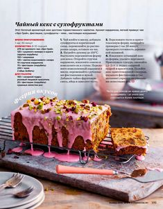Bon Appetit, Vegetarian Recipes, Muffins, Recipies, Food And Drink, Cupcakes, Tasty, Sweets, Meals