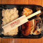 白山米店[食べログ]