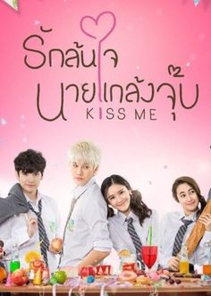 Kiss Me. Playful Kiss Thailand remake starring the leads of Full House Thai.