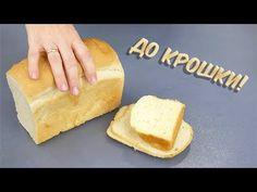 Starší chlebík nevyhadzujte, viete si z neho pripraviť výborné jedlo: 21 receptov, ktoré vás zachránia, aj keď bude najhoršie!