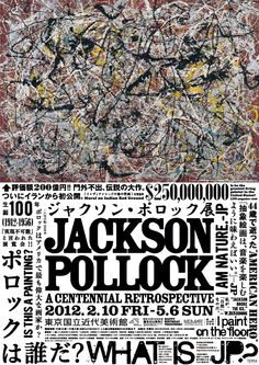 pollock 2012.5.6