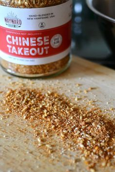 Fashion free download or read online chinese recipes in urdu a chinese takeout asian stir fry spice rub forumfinder Images