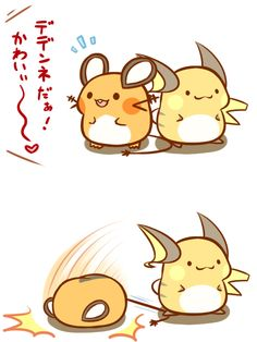 Pokemon Dedenne and Raichu - is someone holding a grudge?