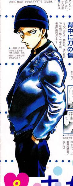 Tags: Scan, Meitantei Conan, Aoyama Goushou, Akai Shuuichi, Official Art