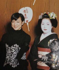 Tamaki Ogawa Christmas Sweaters, Fashion, Moda, Fashion Styles, Christmas Jumper Dress, Fashion Illustrations, Tacky Sweater