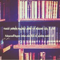 القراءة .