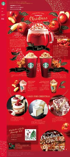 デザイン参考 Pregnancy l pregnancy loss Site Design, Food Design, App Design, Web Layout, Layout Design, Webdesign Layouts, Dm Poster, Posters, Starbucks Christmas