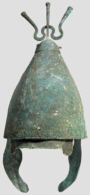 РЕАЛ Тип Пилос шлем