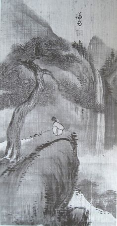 (Korea) Landscapes 8, Folder Screens by Gyeomjae Jeong Seon (1676- 1759). ca 18th century CE. ink on paper. National Museum of Korea.