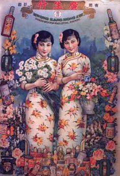 Een chinese jurk staat nog altijd op mijn verlanglijstje