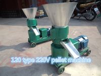 factory supply pellet mill machine/poultry feed pellet making machine