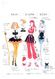 Mimete, Eudial and Viluy - Sailor Moon Materials Collection 3
