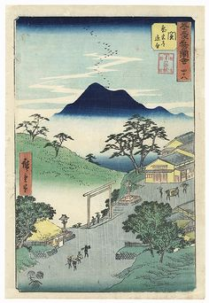The Junction of the Pilgrims' Road to Ise at Seki, 1855 by Hiroshige (1797 - 1858).