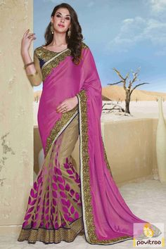 Look elegant and magnetizing with dark pink and beige net party wear saree with online discount. It is fashionable with leaves design and embroidered border. Shop it with COD. #partywearsaree, #partysaree, #designerpartysaree, #embroiderysaree, #designersaree, #georgettepartysaree, #discountoffer, #pavitraafashion, #utsavfashion, #onlinesareeshopping, #printedpartysaree, #silkpartysaree, #netpartysaree http://www.pavitraa.in/store/embroidery-saree/ callus:+91-7698234040
