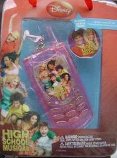 Amazon.com : High School Musical Lip Gloss Set : Beauty