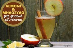 Health Tips, Health Care, Alcoholic Drinks, Wine, Glass, Food, Drinkware, Corning Glass, Essen