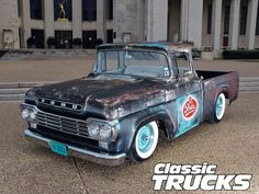 1959 Ford F-100  Maintenance/restoration of old/vintage vehicles: the material for new cogs/casters/gears/pads could be cast polyamide which I (Cast polyamide) can produce. My contact: tatjana.alic@windowslive.com