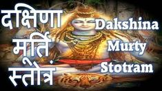 Dakshinamurti Stotram is written by Adi Shankaracharya. Dakshinamurti Stotram is a spiritual wisdom.