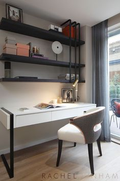 Office | Rachel Winham Interior Design #InteriorDesignContemporary