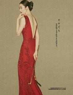 Liu Wen | Dress by Roberto Cavalli | Photog: Sun Jun | Styled by: Wilson Huang | Harper's Bazaar (China) December 2015