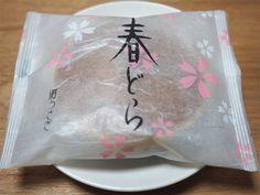 www.riscascape.net wp-content uploads 2015 01 4_hamausagi_harudora_wrapper.jpg