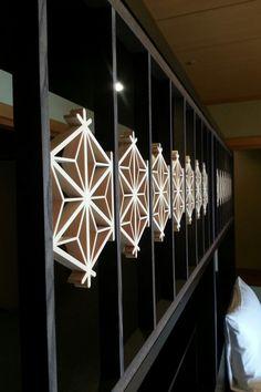 kumiko lights