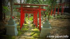 Ikou-Inari-dou(Toshima-ku,Tokyo)Sanctuary 8 minutes on foot from Ikebukuro station – I LOVE JAPAN