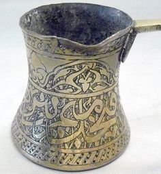 NTIQUE BRASS OTTOMAN TURKISH COFFEE POT JUG HAND MADE ENGRAVED ARABIC LETTERS