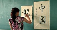 Hanbridge has adopted a structured and interactive educational approach to enable you to learn Mandarin effectively and reach your targeted proficiency level.Im learning Chinese language because I believe its the only way to really learn about China.When I was searching for a place to learn to speak Chinese, I called several schools. www.hanbridgemand...