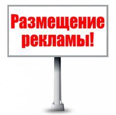 Реклама на портале Bonline - Реклама на первой странице портала  - Контекстная реклама на сайте  Читать далее:  http://bonline.com.ua/razmestit-reklamu