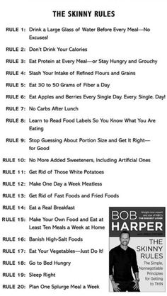 Bob Harper's The Skinny Rules - helpful for a healthy lifestyle not a diet fad
