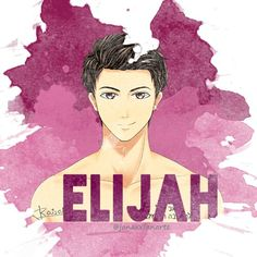 Elijah Riley Montefalco MS Until Trilogy Wattpad Books, Wattpad Stories, Elijah Montefalco, Until Trilogy, Jonaxx Boys, Boys Wallpaper, Loren Gray, Picture Credit, Baby Names