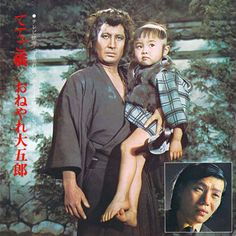 Lone Wolf and Cub (TV series)