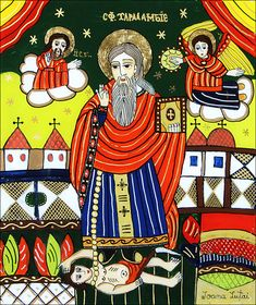 Orthodox Icons, Christian Art, Religious Art, Romania, Religion, Catholic Art, Lds Art, Hymn Art