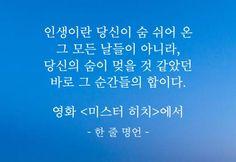 한 줄 명언 – 페이지 3 – 인생명언, 성공명언, 사랑명언, 인간관계, 자기계발명언