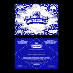 carton d'invitation Les Innommables Grotesques