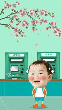 Minguk : Hana bank set Superman Kids, Song Triplets, Song Daehan, Korean Shows, Songs, Hana, Wallpaper, Celebrities, Sweet