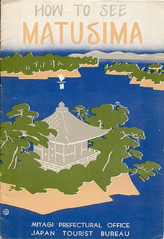 "Travel brochure ""How to See Matusima,"" 1938.  Published by the ""Miyagi Prefectural Office and the Japan Tourist Bureau."""