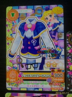 "Trading card of Japanese Idol Animation ""AIKATSU"" Choco-Pop Scoop coordinate"