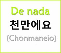 Aprende coreano Korean Words Learning, Korean Language Learning, Korean Phrases, Korean Quotes, How To Speak Korean, Learn Korean, Learn Hangul, Korean Writing, Korean Alphabet