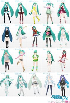 Hatsune_miku_project_diva_2nd_clothes_large #vocaloid #hatsune #miku