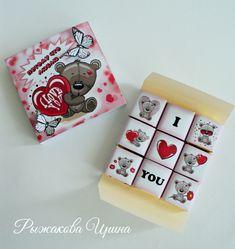 Gallery.ru / Фото #28 - Мои макеты (шаблоны) на шоколад ч.2 - jozefina-sweet