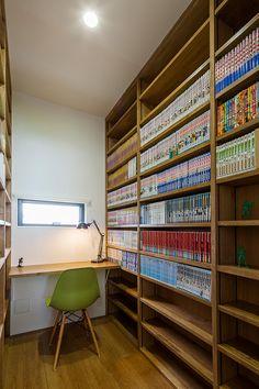 House Furniture Design, House Design, Utility Room Designs, Building Shelves, Shelf Inspiration, Shed Interior, Otaku Room, Cool Bookshelves, Home Libraries