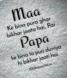 ❤️❤️❤️love u mom dad 💓💓 Father Daughter Love Quotes, Love Parents Quotes, Mom And Dad Quotes, I Love My Parents, Family Love Quotes, I Love Mom, Sister Quotes, Girl Quotes, Papa Quotes